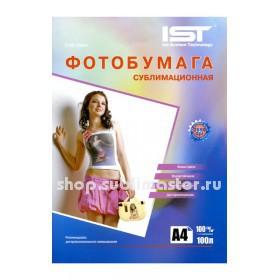 Сублимационная фотобумага IST А4 (21х29,7) 100 гр. 100л
