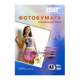 Сублимационная фотобумага IST А3 (29,7х42) 100 гр. 100л
