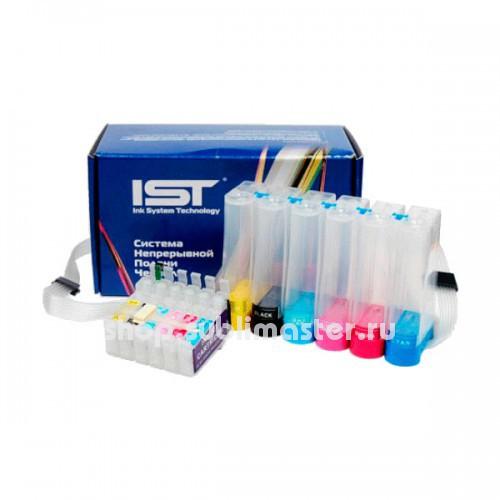 СНПЧ для EPSON Stylus Photo R270/R290/R295/R390/RX590/RX610/RX615/RX690/ Т50/Т59/1410/TX650/TX659/TX700/TX710/TX800/TX810