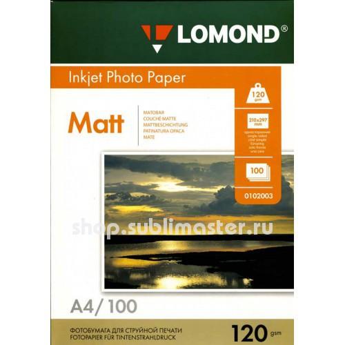 Фотобумага Lomond А4 матовая односторонняя 120г. 100 листов