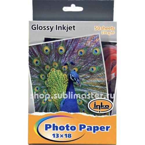 Фотобумага INKO Glossy Inkjet (глянцевая) 230 г/м2, 13х18 см, 50 листов
